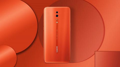 OPPO给Reno加上了新配色珊瑚橙,还发布了新产品Reno Z