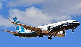 波音称部分737系列客机机翼零件恐存缺陷,涉全球312架