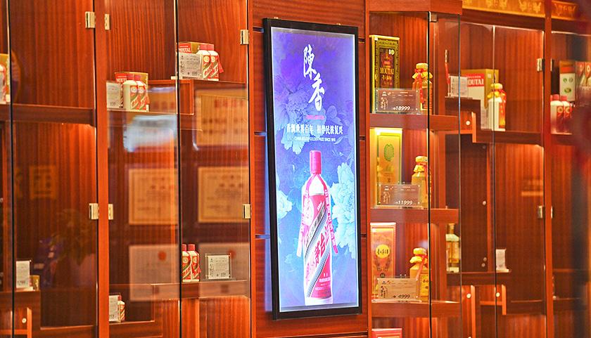 贵州茅台放货了!月底前将投放超400万瓶53度飞天茅台酒