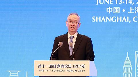 陆家嘴论坛|刘鹤就宏观经济、金融和资本市场谈的这些要点,有什么深刻内涵?