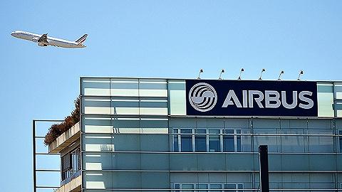 航空业改造:空客将推出混淆动力飞机