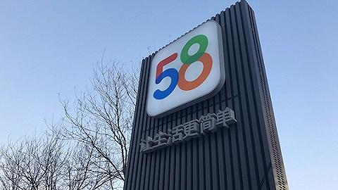 【深度】58同城的自救
