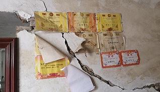 【图集】四川长宁地震现场直击:村民房屋受损开裂情况严重