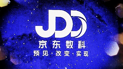 刘强东的易利贷注册资本从5000万增至5亿,或为申请全国经营类网贷备案做准备