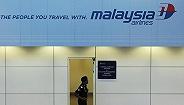 马来西亚政府要卖马航?但更难的是这家公司怎么管