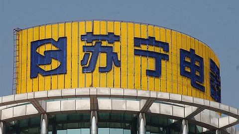 """苏宁加入零售线下""""三国杀"""":48亿收购家乐福中国背后逻辑"""