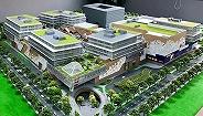 上海宜家荟聚购物中心公布建设进度,预计2022年底营业