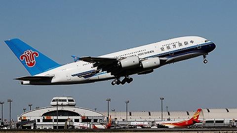 南航:3-5年将成全球最大航司,需要更多弹性合作空间