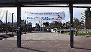 五分之一人口都在罢工?乌拉圭人上街捍卫工作和劳资谈判制度