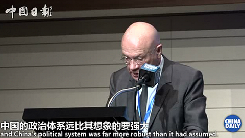 精辟!汉学家马丁·雅克:中国有耐心,这是其最大优势之一