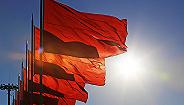 人民日报:中国人要有中国人的志气