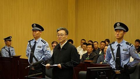 北京市政协原副主席李士祥案一审:被控收受财物8819万元