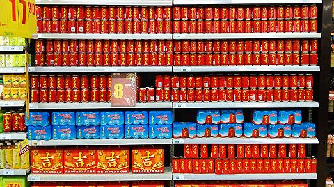 【界面早报】加多宝与王老吉商标侵权纠纷案将发回重审 伊朗核铀浓缩储量已超过核协议限制