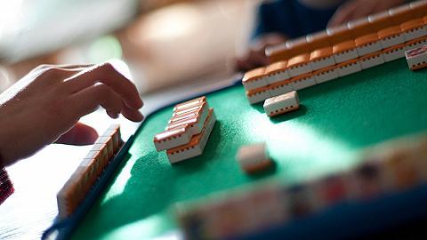 陕西汉中三名官员打麻将赌博被查,官方通报处罚结果