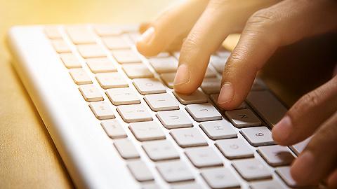 【界面晚报】教育部会同公安部约谈搜索引擎网站 海南将逐步给予免签入境人员30日以上停留期限