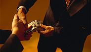 湖南驻沪办原主任受贿4700万获刑14年半,曾利用秘书身份插手干部任用