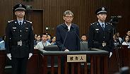 受贿864万余元,中船重工原总经理孙波一审被判12年