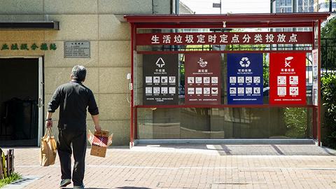 身体教养、国民素质与邻避效应:中国人准备好垃圾分类了吗?