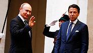 """普京望老友意大利协助恢复俄欧关系:制裁""""让所有人都输了"""""""