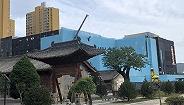 """【深度】唐代大云寺被侵占背后:陕西商洛9年城改""""暗战"""""""