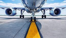 中国民航局:今年上半年全国航班正常率达80.35%