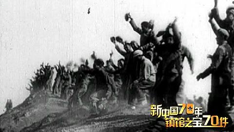 """""""新中國70年,鎮館之寶70件""""活動火熱進行"""