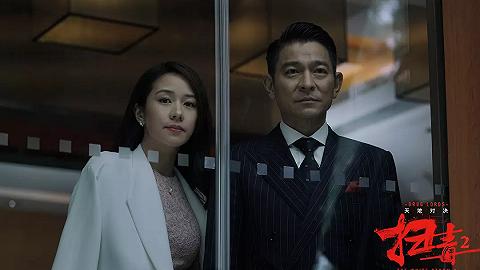 """《扫毒2》6天破6亿,香港电影为何频频成为 """"救市主""""?"""