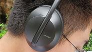 """十级消噪+提升音质, 最""""智能""""的头戴式耳机BOSE 700来了"""