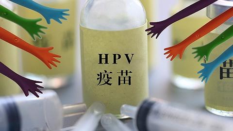 香港卫生署和海关查获76盒疑似冒牌疫苗