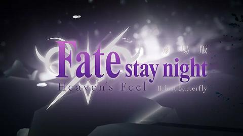 《Fate》,一个日本大IP的中国化生存