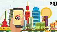 内测弹幕功能,微博视频可以做成另一个B站吗