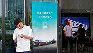 """首批一线员工""""集结"""",特斯拉上海工厂9月或试产"""