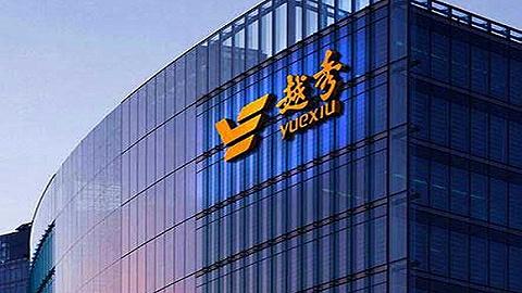 210亿拼下广州最贵旧改,国企越秀变得激进