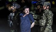 """墨西哥大毒枭美国受审,""""矮子""""古兹曼被判终身监禁"""