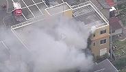 """日本""""京都动画""""工作室火灾1死数十伤,疑似纵火者被控制"""