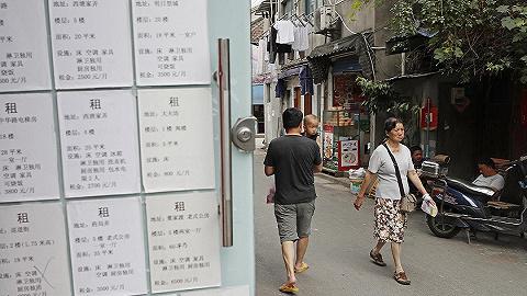 【财经24小时】京沪等16城入围住房租赁市场发展试点名单