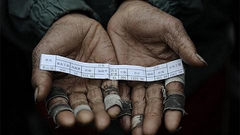 人社部公布拖欠农民工工资