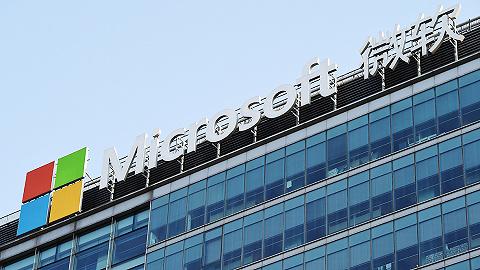 微软公布第四财季财报:营收337亿美元,净利增长49%