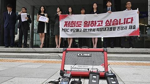 韩国立法保障劳工,聚餐罚酒、强迫才艺表演等行为均属欺凌