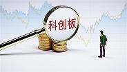 25家科创板上市公司,各家券商给出的建议价格差多少?