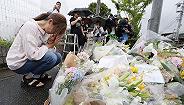 京都动画纵火嫌犯被转移到大阪治疗,曾屡次与邻居发生噪音纠纷