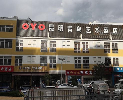 OYO酒店推进2.0模式,以此告别疯狂扩张阶段