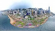 """香港各界举行""""守护香港""""大型集会,30多万市民冒雨参加"""