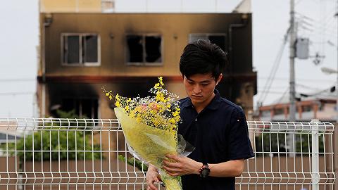 日本警方对京都动画纵火嫌犯发出逮捕令,多数遇难者为年轻女性