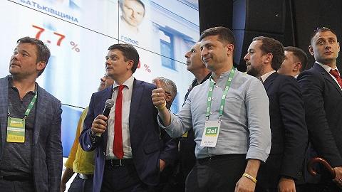 乌克兰5个政党将进入新一届议会,泽连斯基所在?#36710;?#31080;率44.2%