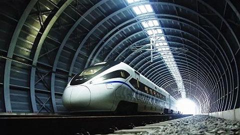 """全球首例,高铁以""""静音模?#20581;?#31359;越这里"""