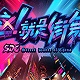 VFine Music发表声明,称优酷《这!就是街舞?#38750;?#29359;其合作音乐人版权