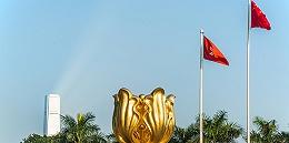 王志民:辱国恶行公然挑战中央权威,中联办将坚定履责