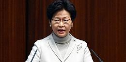 林郑月娥谴责暴力事件,特区政府必定严肃跟进