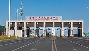 五年来新疆累计开行中欧班列2500余列,外贸额超千亿美元